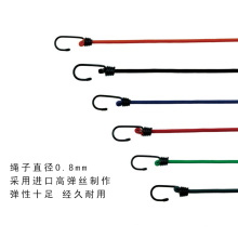 Пакет 8мм веревку велосипеда/мотоцикла/тачки камера ремень высокая эластичность банджи веревкой