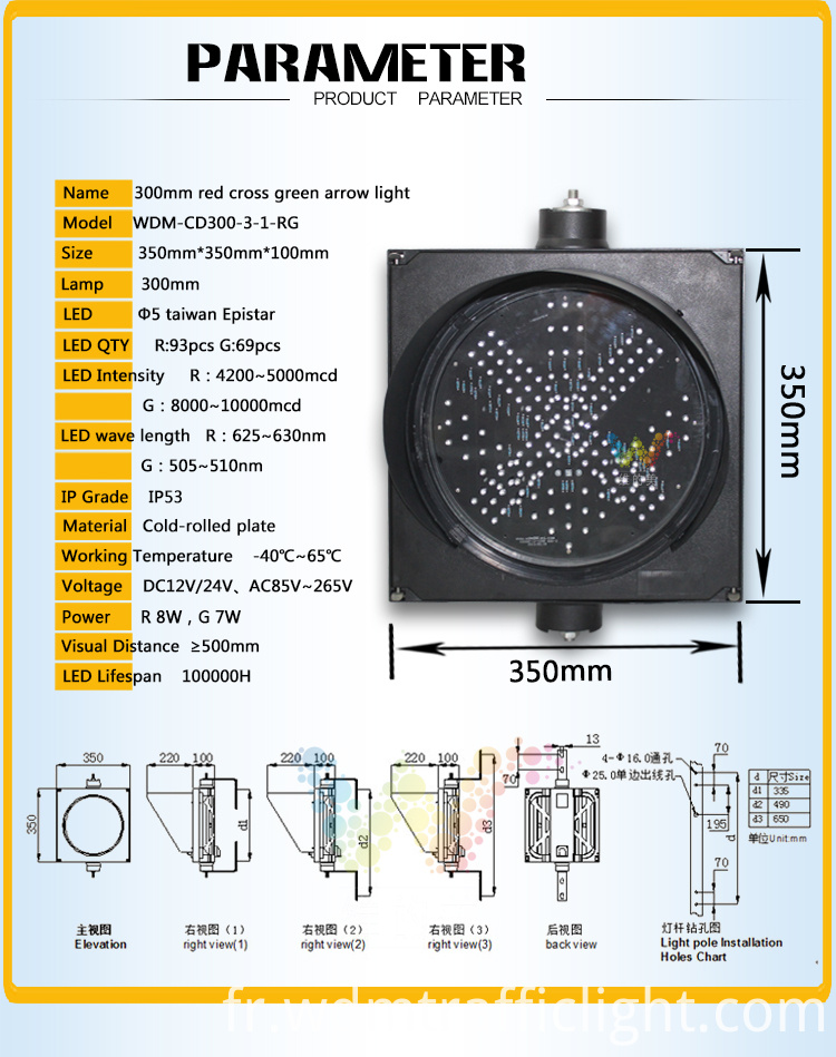 300mm traffic warning light-2