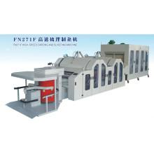Hochgeschwindigkeits-Kartier- und Spaltmaschine (FN271F)