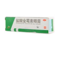 Pommade à l'oeil à base de Chlortetracycline HCl de haute qualité