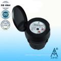 Concntric Super sec compteur d'eau froide en plastique de Type
