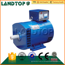 Ст серии 1 фазный синхронный генератор переменного тока