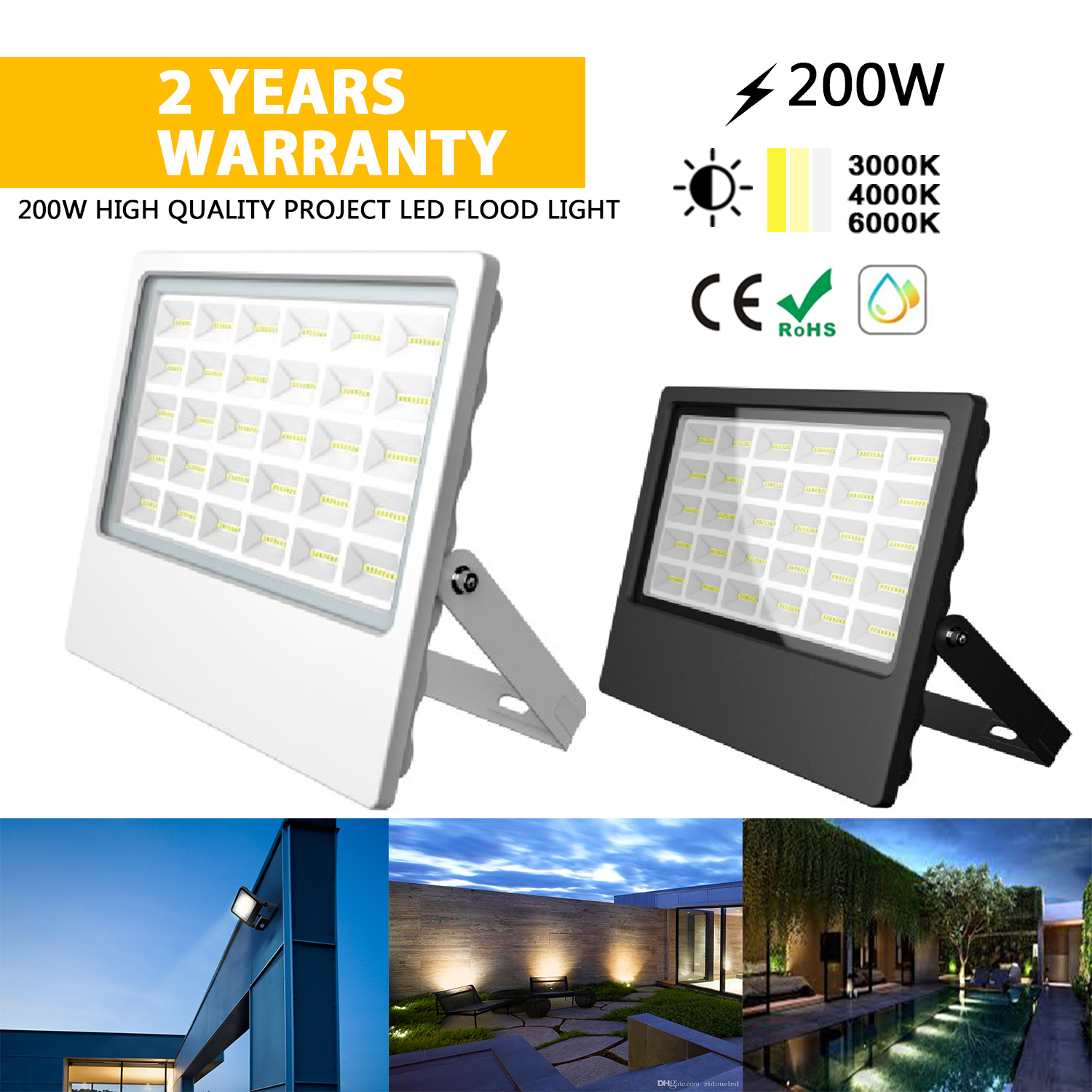 Flood light 1001-200W