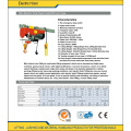 Factory Electric Wire Rope Hoist Price