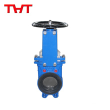 Motor operated manual pn16 gate valve dn150 with seal with both directions