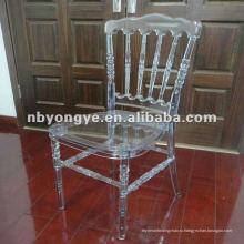Версальский стул