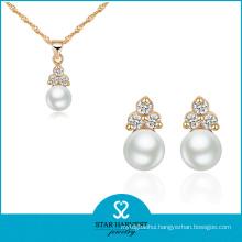 Nem Artificial Pearl Jewelry Sets