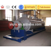 poultry manure drying machine/KJG Hollow blade dryer