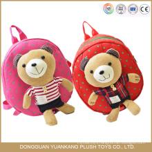 Custom 20cm Cute Mini Plush Teddy Bear Backpack for Children
