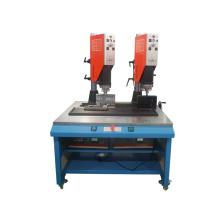Máquina de soldadura ultrasónica no estándar de doble extremo