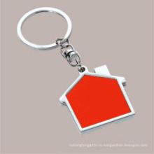 Рекламные Индивидуальные печати Лазерная гравировка Logo House Shaped брелок (F1098D)
