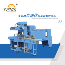 Automatic Shrink Packing Machine for Bottle