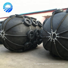 Floating pneumatic rubber fenders for marine applications