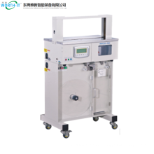 China printing and packaging automatically bind banknotes high table banding machine