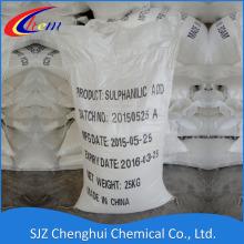 Sulfanilic Acid for Optical Brighteners