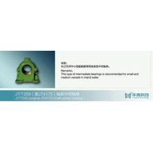 Печать смазанного центрального подшипника вала (JT / T259)