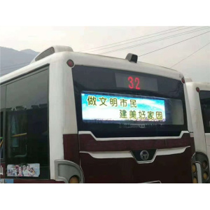 PH3 Tampilan LED Bus