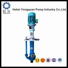 YQ высококачественная металлургическая промышленность дешевый погружной шламовый насос для продажи