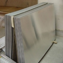 Hot Sell Mill Finish Aluminum Plate With Blue Sticker