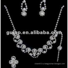Самый последний bridal комплект ювелирных изделий венчания (GWJ12-543)