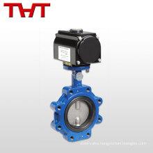 Dexterous operation automatic cast iron lug butterfly valve price
