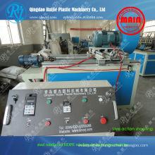 HDPE tubería de producción de bobina reforzada de acero