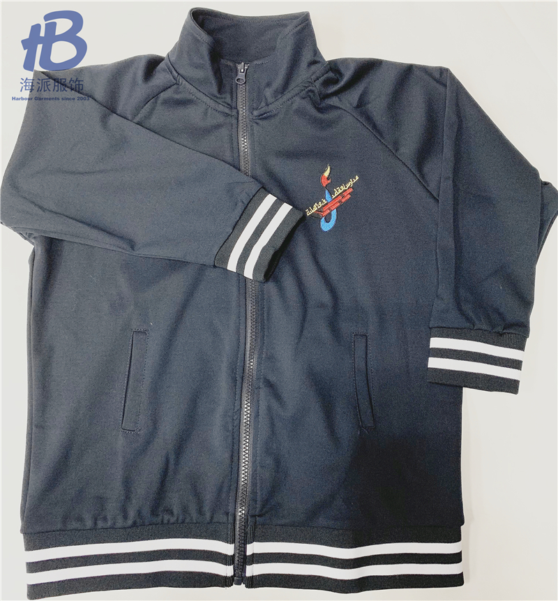 Children's track jacket