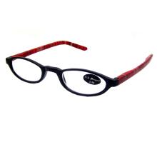 Vidrios de lectura atractivos del diseño (R80580)