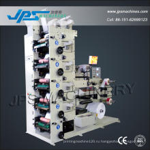 Высокоскоростная печатная машина для флексографской пленки