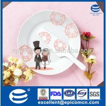 wedding gift porcelain cake set wholsesale with 10.5 inch platter and cake server