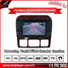 Android GPS Navigation Tracker für Mercedes Benz S-Klasse Auto DVD-Player Tracking-Gerät