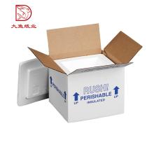 Caixa de papel de embalagem personalizada branca descartável atacado fábrica em massa