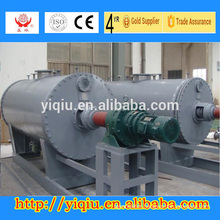 Vacuum Rake Dryer specialized for chemical industry
