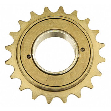 7 Speed ​​Bicycle Freewheel