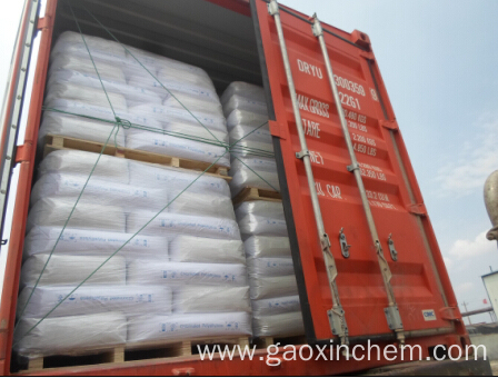 HCPE resin with excellent adhesiveness --good quality