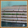 420 Ss Sheet, Stainless Steel Sheet