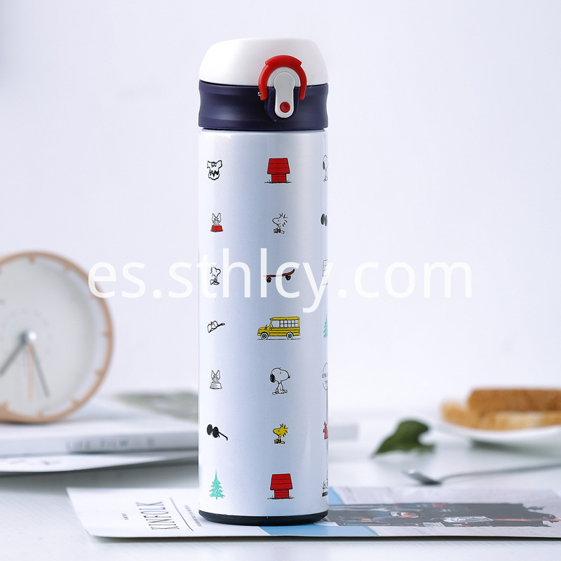 Children S Stainless Steel Mug