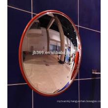 Indoor Industrial Acrylic Convex Security & Safety Mirror