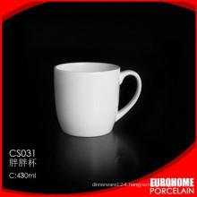 Eurohome company new design wholesale hotel ceramic coffee mug