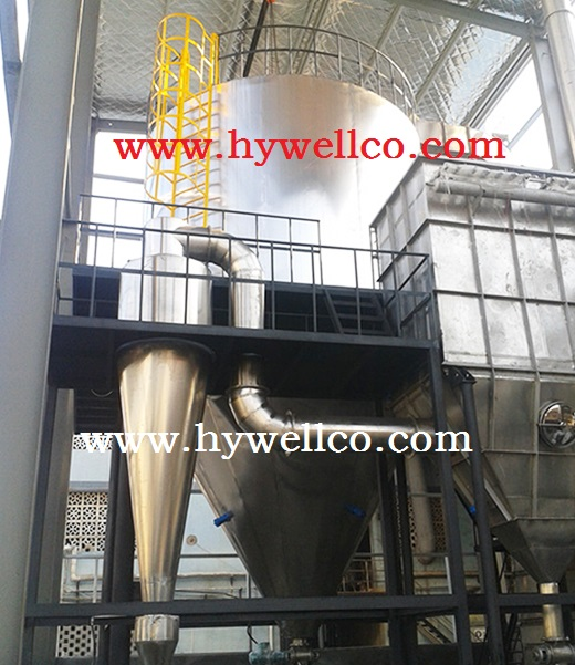 Yeast Extract Spray Dryer