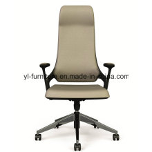 High Quality PU Comfortable High Back Revolving Office Chair