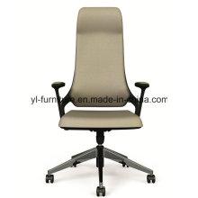 Cadeira de escritório giratória confortável de alta qualidade confortável PU