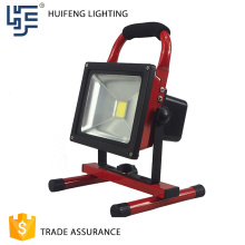 Unique design Popular portable flood light with stand 30w