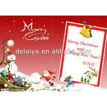 Поделки из бумаги дети ручной работы открытки на Рождество