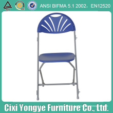Moon Back Plastic Folding Chair for Events