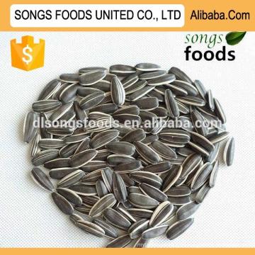 Semillas Sunflwoer de Productos Alimenticios Orgánicos