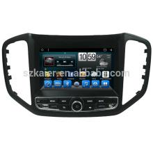 Reproductor de DVD del coche android 8 de fábrica para Chery Tiggo 5 con radio de audio GPS de navegación GPS cámara