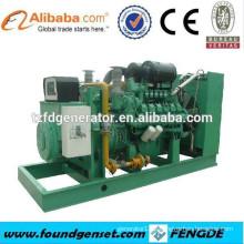 Diesel generator power by Deutz engine Marathon Alternator 80KW at 50HZ for sale