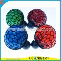 Hot Selling Novelty TPR Squishy Mesh Ball