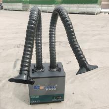 Extracteur de fumée de soudage Extracteur de fumée de salon de coiffure